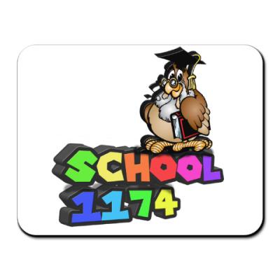 Коврик для мыши Символика школы 1174