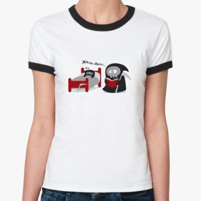 Женская футболка Ringer-T Жили-были