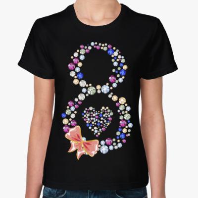 Женская футболка 8 марта (Бриллианты)
