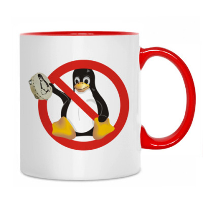 Stop Linux