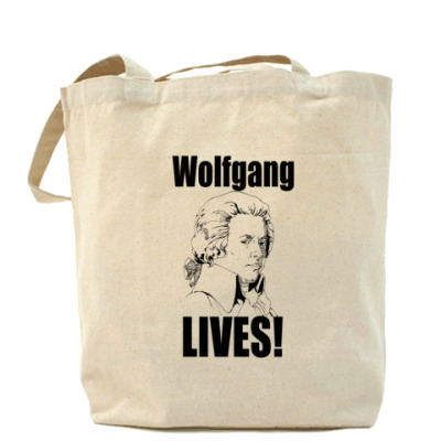 Сумка Wolfgang LIVES!