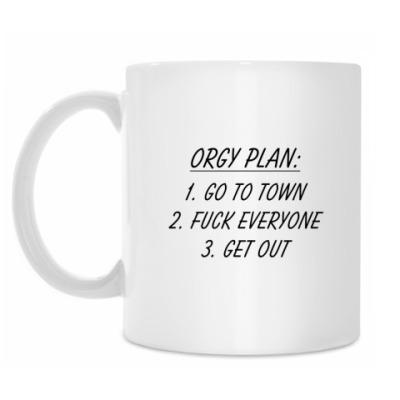 Кружка Orgy plan