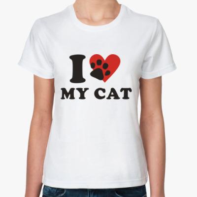 Классическая футболка Я люблю свою кошку