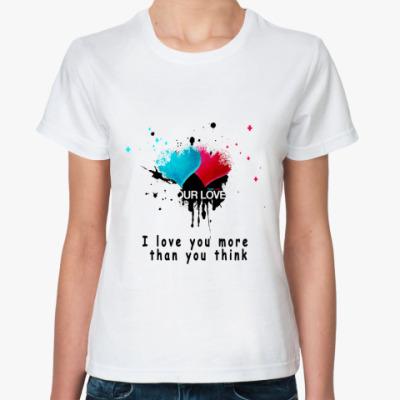 Классическая футболка Два сердца
