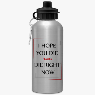 Спортивная бутылка/фляжка Little Big Hateful Love