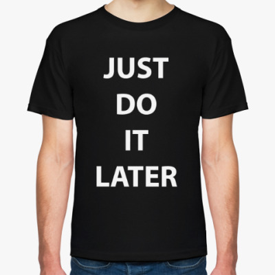 Футболка Just do it later