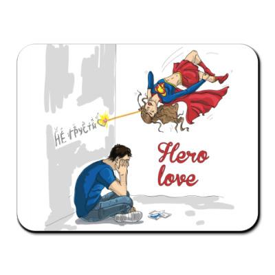 Коврик для мыши Hero-вая любовь