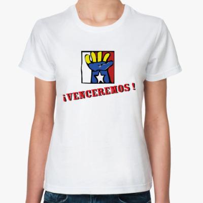 Классическая футболка Venceremos!