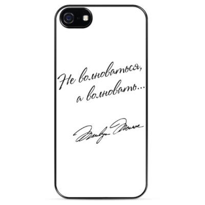 Чехол для iPhone Мэрилин Монро