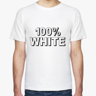 Футболка 100% WHITE