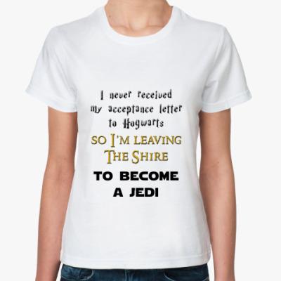 Классическая футболка Пойду в джедаи!