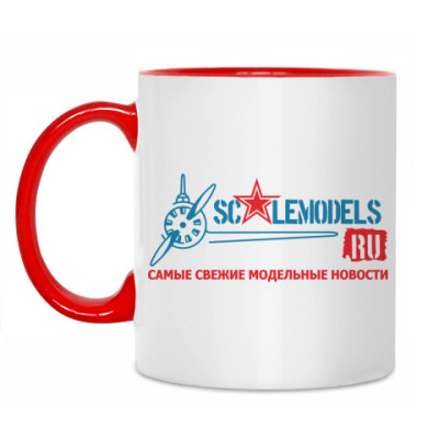 Кружка Кружка ScaleModels