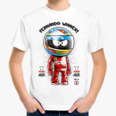 Детская футболка Fernando #5  '12