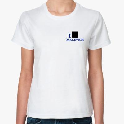 Классическая футболка  Malevich