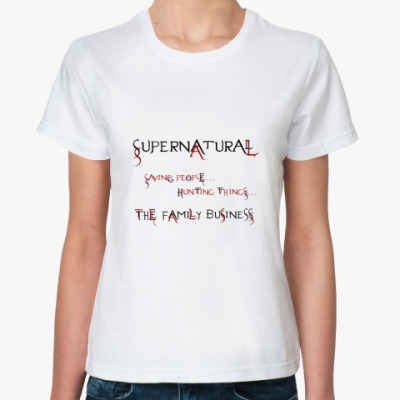 Классическая футболка supernatural