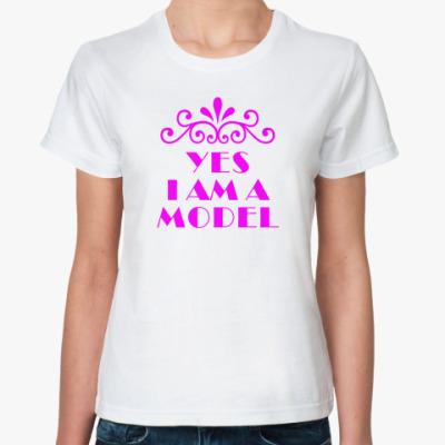 Классическая футболка I am a model