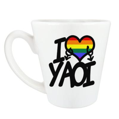 Чашка Латте I love yaoi (Boys' Love)