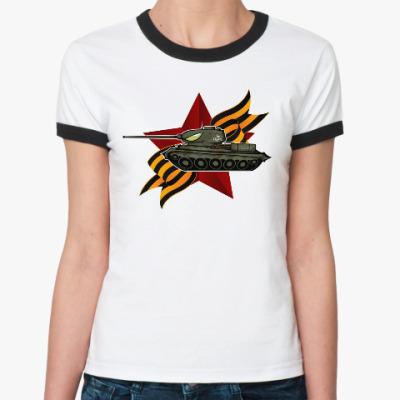 Женская футболка Ringer-T Танк Т-34-85 СССР