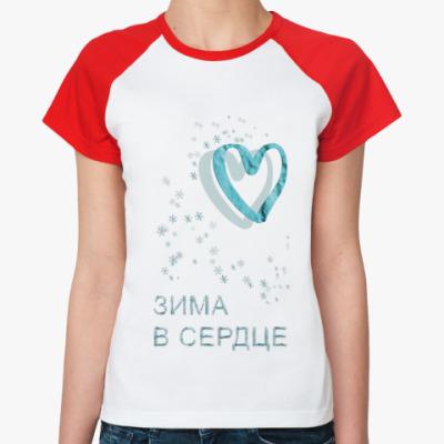 Женская футболка реглан Зима в сердце