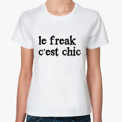 Классическая футболка freak