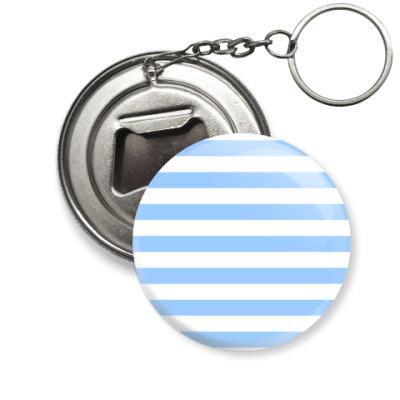 Брелок-открывашка stripes