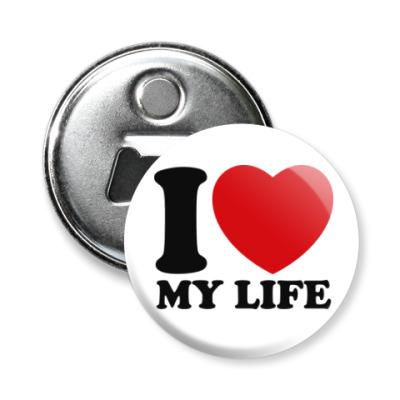 Магнит-открывашка Люблю свою жизнь