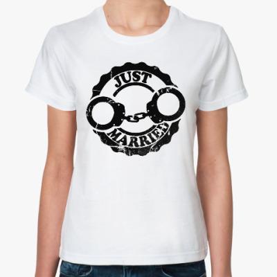 Классическая футболка Молодожёны