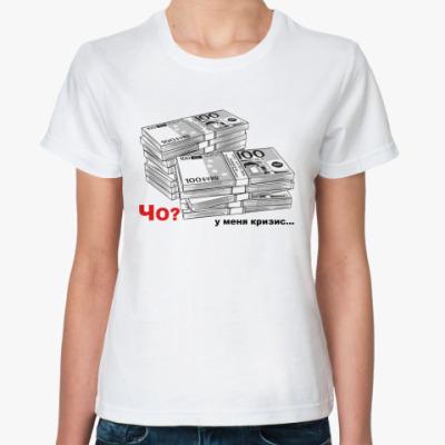 Классическая футболка EuroЧо
