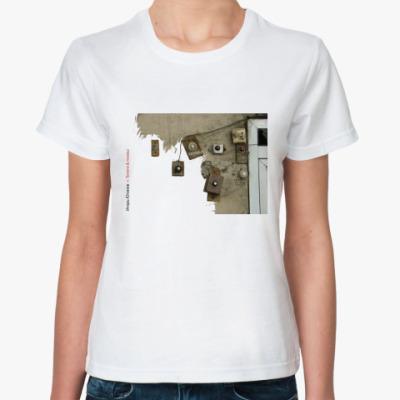 Классическая футболка  Телеги (жен)