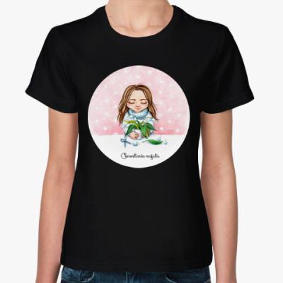 Женская футболка Ландыш