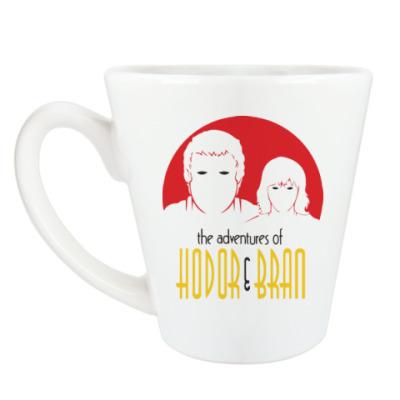Чашка Латте Hodor & Bran