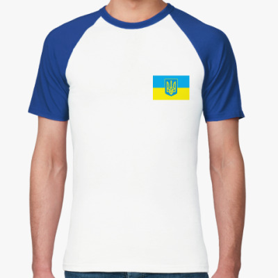Футболка реглан Символика Украины