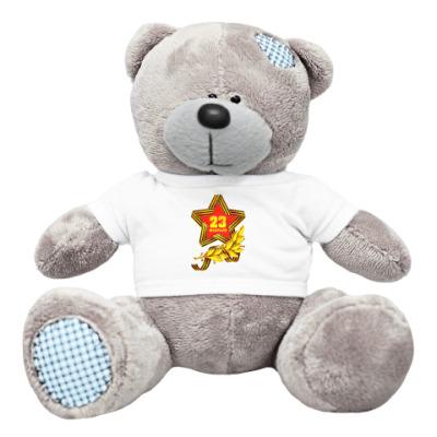 Плюшевый мишка Тедди 23 февраля Мишка