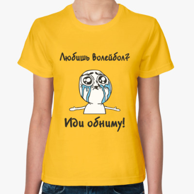 Женская футболка Любишь волейбол?