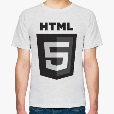 Футболка HTML 5