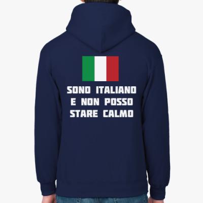 I am Italian and I cant keep calm