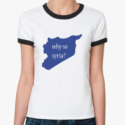 Why so syria (serious)?