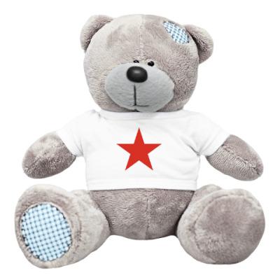 Плюшевый мишка Тедди Красная звезда