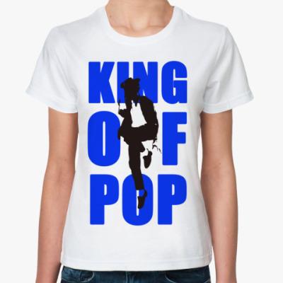 Классическая футболка King of POP