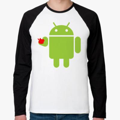 Футболка реглан с длинным рукавом Андроид с яблоком