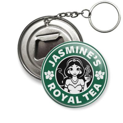 Брелок-открывашка Жасминовый чай