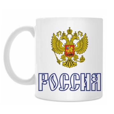 Кружка Кружка Сборная России
