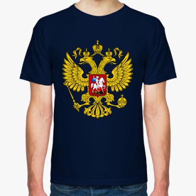 Футболка Российский  герб