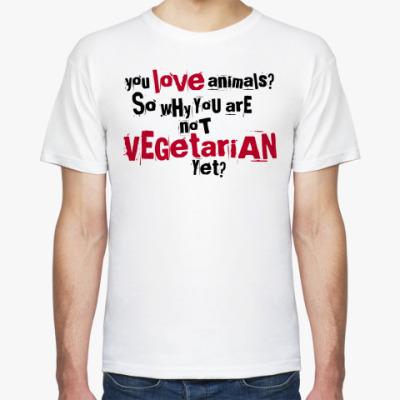 Футболка  You Love Animals?