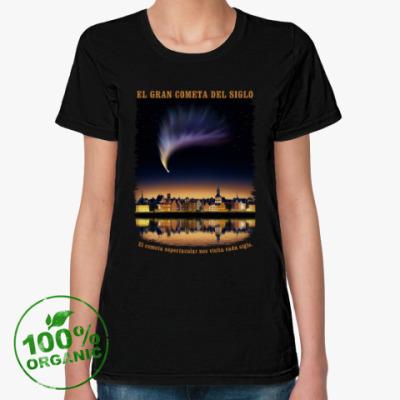 Женская футболка из органик-хлопка EL GRAN COMETA DEL SIGLO