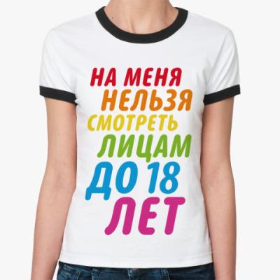 Женская футболка Ringer-T ЛГБТ