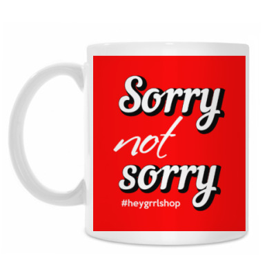 Кружка Sorry Not Sorry