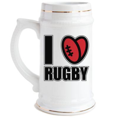 Пивная кружка Rugby heart