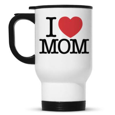 Кружка-термос I love MOM!