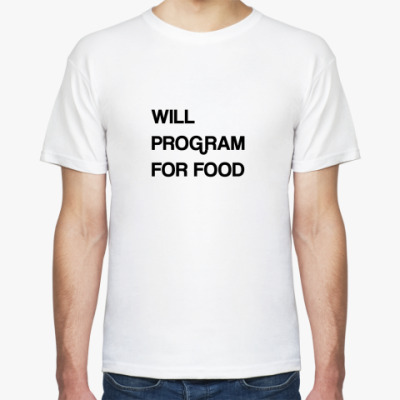Футболка FOR FOOD